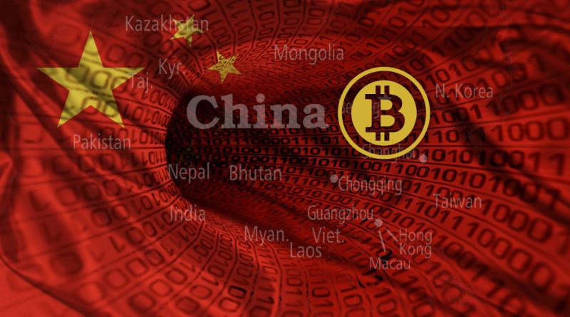 نتيجة بحث الصور عن china bitcoin