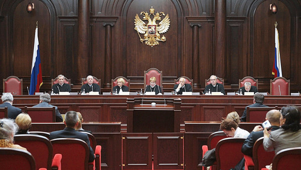 russian-constitutional-court