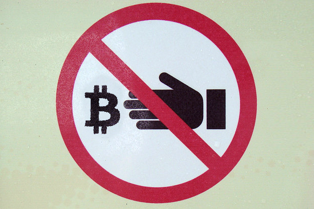 Bitcoin_hands_Off_Wide