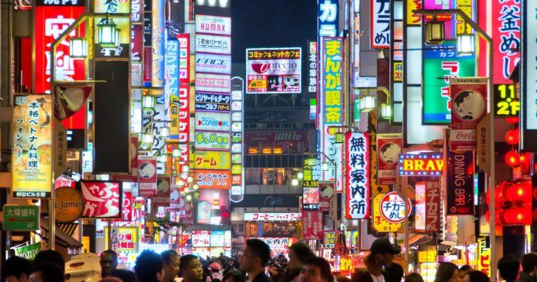 Japan-shopping-street-760x400