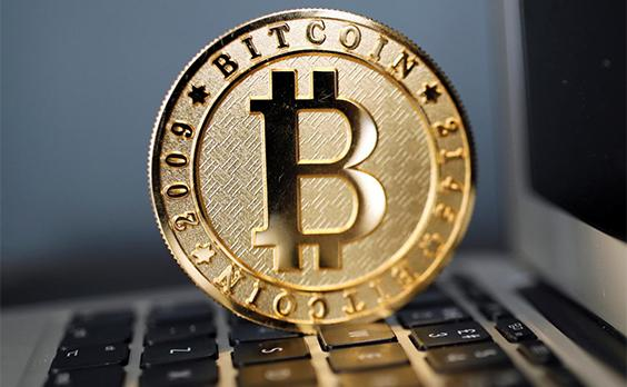 puff-bitcoin